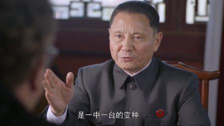 外交:美国不愿放弃台湾,:台湾是我们的事,和你们没关系