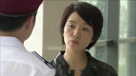 火凤凰:大小姐去自家公司,新来的保安不让进,不过还有别的办法