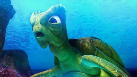 海底大冒险:鲨鱼放下狠话要再次回来,海龟听后忧心忡忡