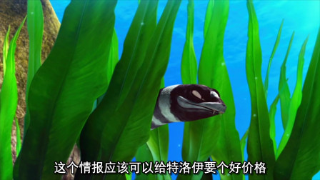 海底大冒险:鱼群正在努力比赛,却没发现水草里的不速之客