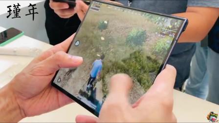 用华为Mate X折叠屏手机玩游戏是怎样一种体验