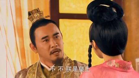 武则天:敏月耍手段诱导皇上,想让皇上废掉武媚娘,皇上瞬间清醒