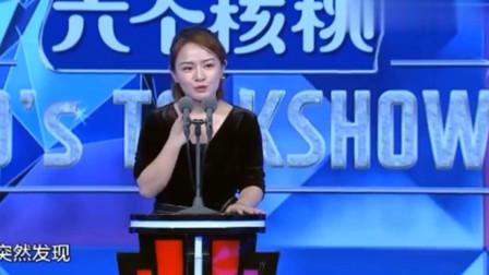 王思文脱口秀:微信撤回消息太不人性化了,因为你会遇到这个问题!