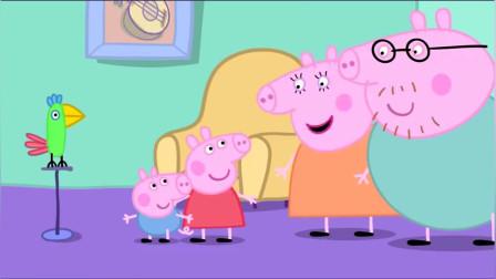粉红猪小妹跟着爸爸妈妈养鹦鹉玩!小猪佩奇商标抢注游戏