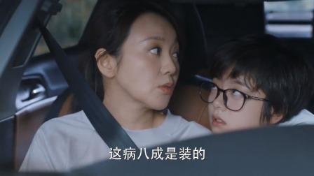 少年派:女儿生病,结果在车上就说想吃烧烤,亲妈:八成装的!