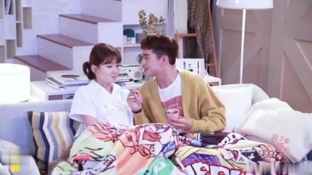 我不能恋爱的女朋友:许魏洲冰淇淋套路乔欣亲亲,太甜了