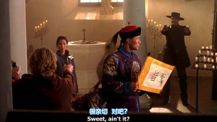上海正午:公主不愿回国,竟当着众人烧掉圣旨,江文拼命保护公主