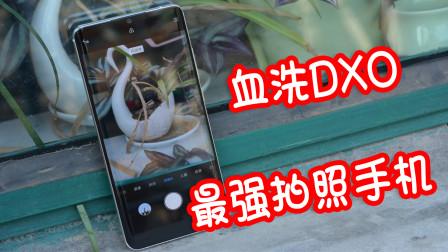 小米CC9 Pro震撼发布,携手华为屠榜DXO榜单,苹果、三星措手不及!