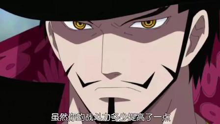 海贼王-巴基真会开玩笑,鹰眼都不是他的对手,太逗了!