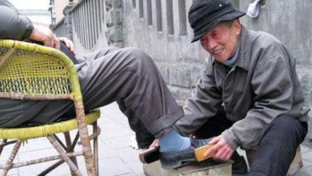 大爷街头擦鞋从不收钱,直到去世之后,众人才知原来被骗了这么久