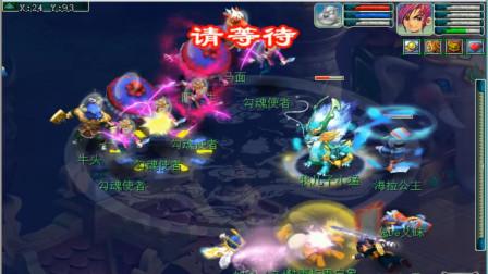 梦幻西游:杀生死劫眼看要灭队,老王打算逃跑时,队友不装了摊牌了