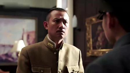 少帅:两个月就损失了两个主力师,少帅大怒,直接把军长给撤了