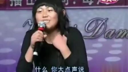 """""""凤姐""""笑爆全场,看一次笑吐一次,这声音没谁了!"""