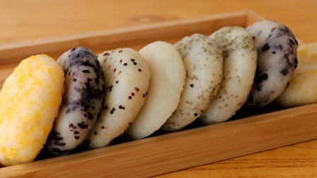 糯米五谷糍粑,学会湖南特色做法,健康无添加,比年糕更好吃!