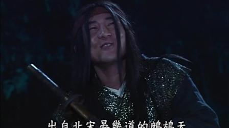 武林外传,姬无命的弟弟姬无病,确认是个古诗词爱好者,爆笑