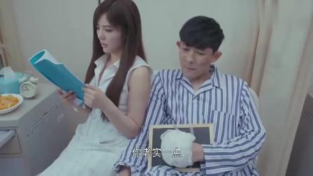 很纯很暧昧:杨明用手写字想去厕所,却被陈梦妍误会,尴尬了