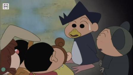 蜡笔小新剧场版:春日部野生动物王国,爸妈也变成了动物!