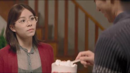 西虹市首富:渣男只服常远,吃了女朋友生日蛋糕,还说别人抠!