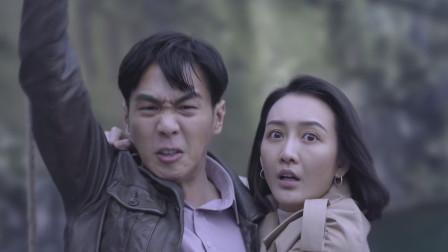 陈山为救张离不要命,假扮情侣潜伏上海!