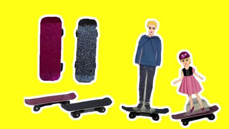 创意手工制作迷你纸滑板车,制作过程很简单,小朋友很喜欢