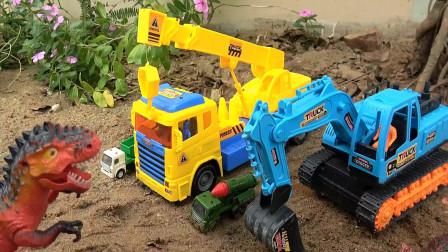 亮亮玩具挖掘机和工程车帮助汽车和侏罗纪恐龙霸王龙,儿童益智,婴幼儿宝宝过家家游戏视频