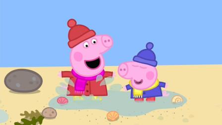 小猪佩奇和乔治在沙滩跳泥坑