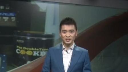 """第一时间 辽宁卫视 2019 国际空间站宇航员将烘焙""""太空曲奇"""""""