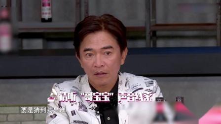 蒙面唱将:评委不知选手来历,节目组给提示,杨迪立马看出抖音梗