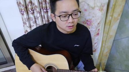 吉他弹唱赵雷《八十年代的歌》,追忆朴实无华的年代
