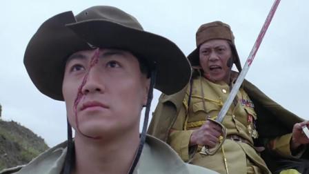 忠义群英:遇到强敌,林国斌这次出手太慢,被罗烈砍断右手!
