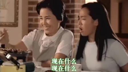 蓝色生恋:在饭桌上妈妈说恩熙发育了, 俊熙追着要看