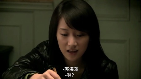 蜗居:海藻饭桌吃饭真不懂规矩,笑谈如何一把套住小贝,真甜!