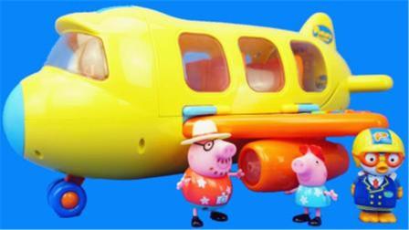 小企鹅PORORO飞机过家家玩具小猪佩奇