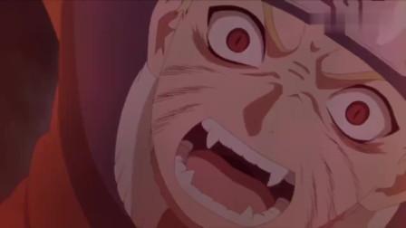 博人传:鸣人再一次进入九尾化,失去理智太可怕,差点将自己的儿子杀了