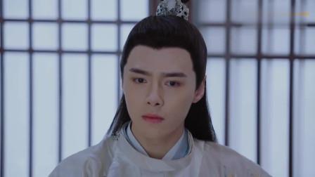 明月照我心:皇上大寿,太子来祝寿,王爷听说还有云伺,瞬间变脸