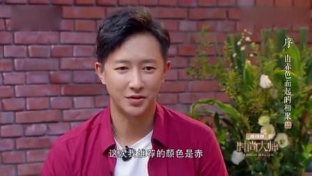 时尚大师:韩庚作为东北人选择红色的理由,排斥全红的理由好搞笑