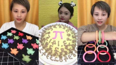 美女直播吃巧克力小乌龟,蛋糕各种口味任意选,真幸福