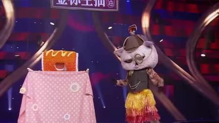 """蒙面唱将猜猜猜:""""肥猫""""跳迈克杰克逊的舞蹈,侯佩岑直呼太可爱!"""