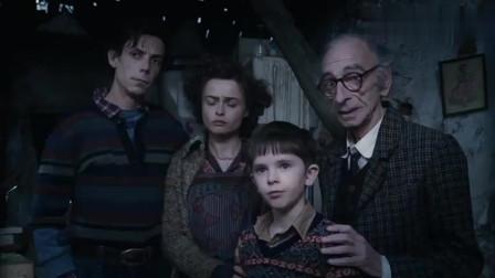 查理和巧克力工厂:孩子即将继承工厂, 谁料听到这条件, 他拒绝了
