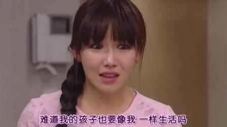 韩剧:富二代男友破产,敏静翻脸,这样的女人趁早分手