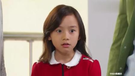 韩剧:小敏静不认亲妈,妈妈气哭,这样的女儿白养了