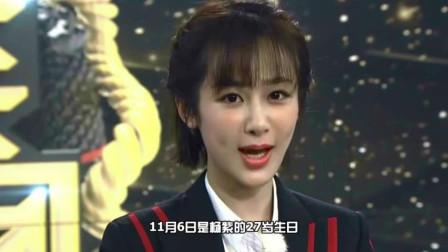蒋欣晒照为杨紫庆生:全世界你最可爱姐姐爱你!