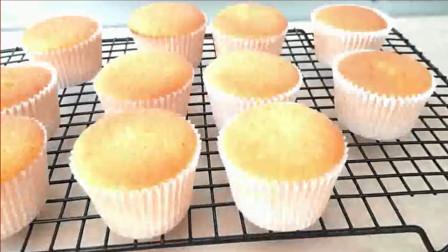 纸杯蛋糕的做法,口感香甜做法简单,孩子们的最爱!