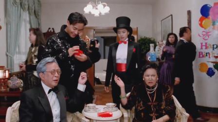 张国荣和毛舜筠给两个老人祝寿,张国荣收红包,而毛舜筠却给红包