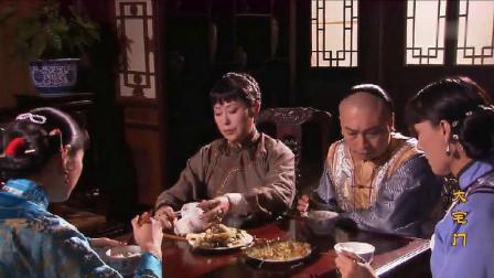 大宅门:一桌人吃俩素菜,老三看了不服了,旁边那桌怎么就有肉