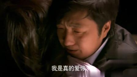 相爱十年:陈启明在校花家呆了最后一晚,隔天留下20万,离开了