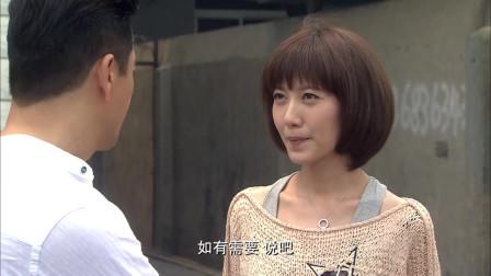新恋爱时代:美女竟照顾男友的前任,总裁瞬间对她刮目相看!