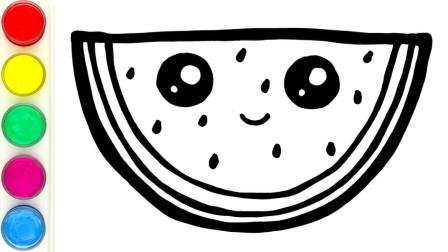 儿童益智DIY亲子趣味画画:一起给爱笑的西瓜上色吧!