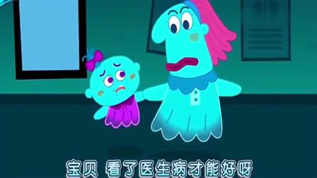 宝宝巴士:万圣节的医院好可怕, 医生是怪物!护士是女巫