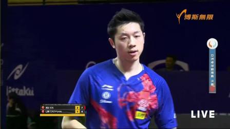 2019年 乒乓球亚锦赛 男单决赛和颁奖 许昕vs林高远